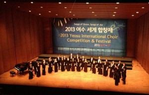 The Cardinal Singers performing in Yeosu, South Korea.